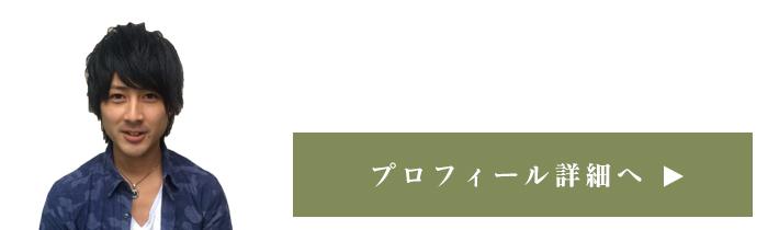 narishima_profile