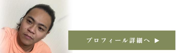 katou_profile