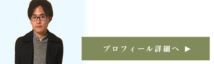 ishida_profile