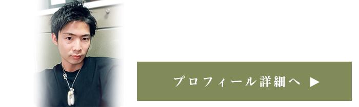 yokoyama-_kohei_profile