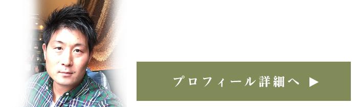 170526_blog_work_(700px×210pix)