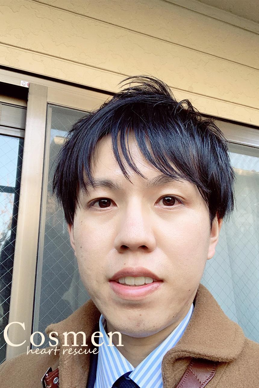 ししどう いたる-itaru shishidou