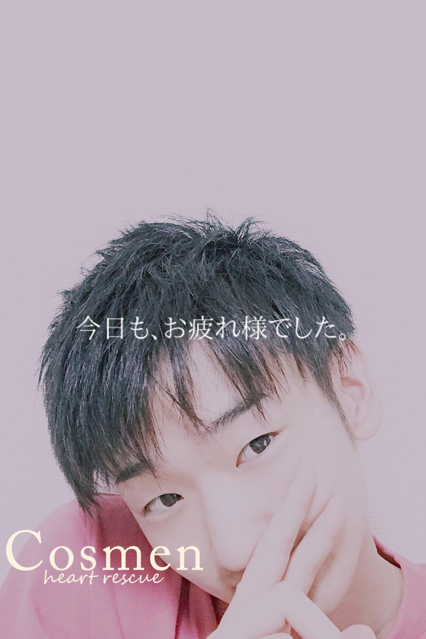安田 稔-MINORU YASUDA